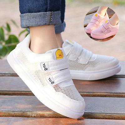 儿童网鞋春季白色童鞋男童跑步鞋女童运动鞋小白鞋学生透气软底鞋