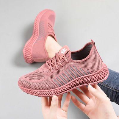 真飞织女鞋子秋季运动鞋韩版百搭休闲鞋防滑软底妈妈鞋老北京布鞋