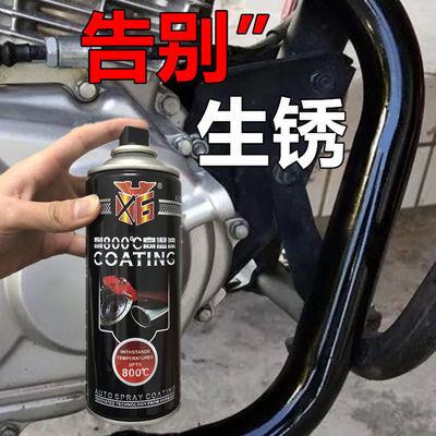 摩托车排气管汽车刹车卡钳发动机翻新改色耐高温自喷漆黑色防锈漆