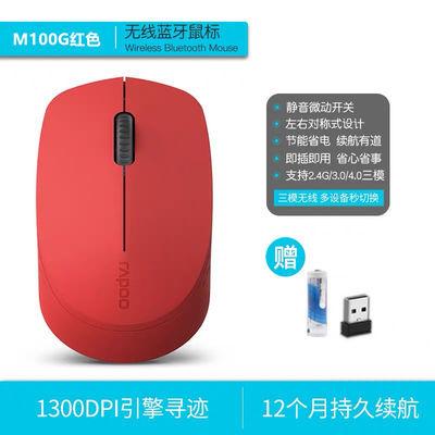 雷柏m100蓝牙无线鼠标 多模笔记本便携时尚节能省电苹果amc滑鼠