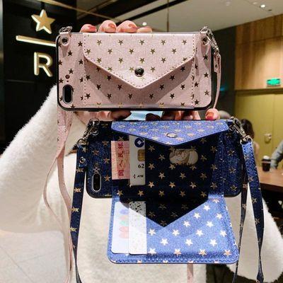 满天星斜挎卡包背包式OPPOr15x k1手机壳r17零钱袋r11s长挂绳r9sp