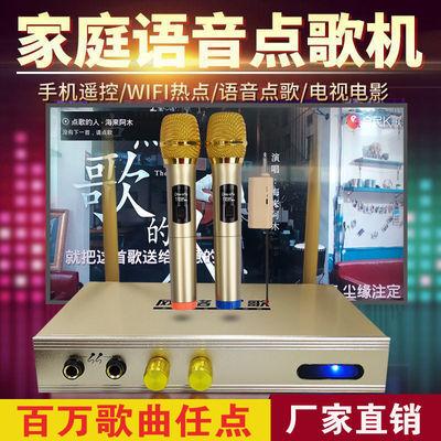 家庭KTV网络点歌机点唱一体卡拉OK电视机顶盒全网通无线wifi接收