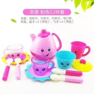 薯条小孩勺子迷你塑料茶具小女孩手工儿童下午茶玩具公主饼干冰激