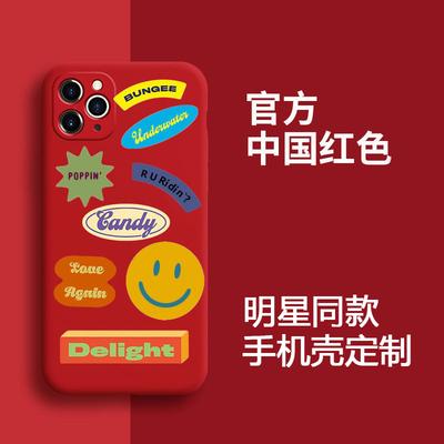 液态硅胶手机壳苹果11红米10xvivoy93华为荣耀OPPO一加