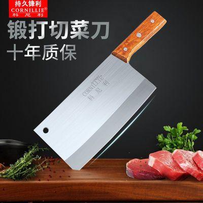 科尼利免磨不锈钢菜刀家用厨房菜刀砍骨刀锋利切片刀两用斩切刀