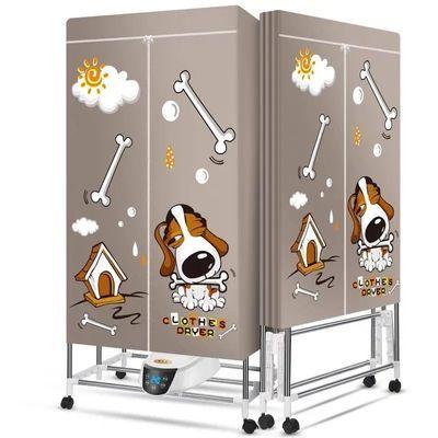 干衣机可折叠式烘干机家用大容量烘衣机宝宝衣服静音省电速干衣柜