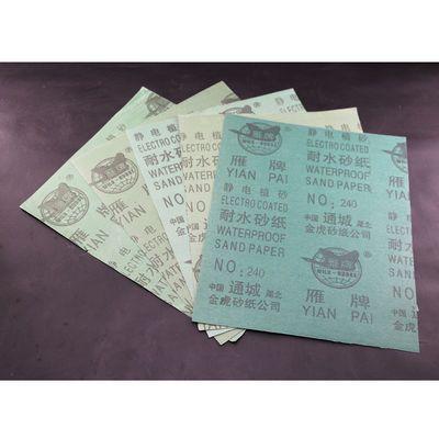 100张耐水砂纸10张50张干湿两用水磨耐磨砂纸干抛光文玩砂纸