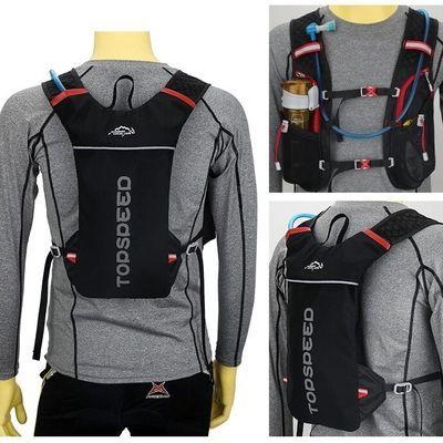 骑行背包男女越野跑步包马拉松水袋包超轻多功能旅行双肩包登山包