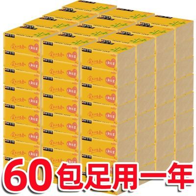 桃之恋本色抽纸【60包36/32/30/28包】4层家用纸妇婴面巾纸餐巾纸
