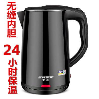 半球2.5升大容量保温电热水壶自动断电不锈钢24h恒温电水壶烧水壶