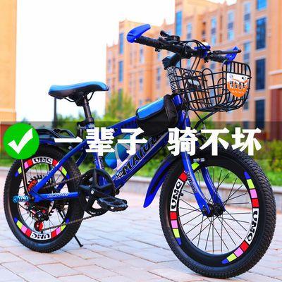 儿童自行车男孩变速山地车女小孩学生20寸24寸中大童赛车成人单车