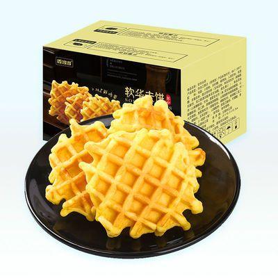 华夫饼小蛋糕整箱早餐饼干好吃的小零食排行榜网红小吃的休闲食品