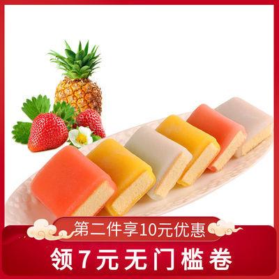 【买1送1】冰皮雪蛋糕早餐面包食品网红零食蛋糕糕点批发休闲食品