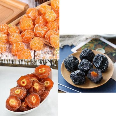 【热卖】蜜饯水果干组合西西果梅子酸甜西梅话梅乌梅干杨梅干孕妇