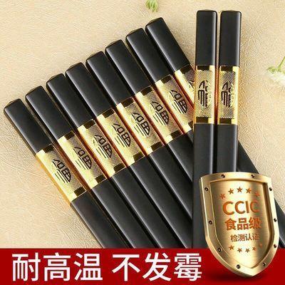 家用筷子10双装高温消毒家用高级筷子合金酒店餐厅高档筷子防滑筷
