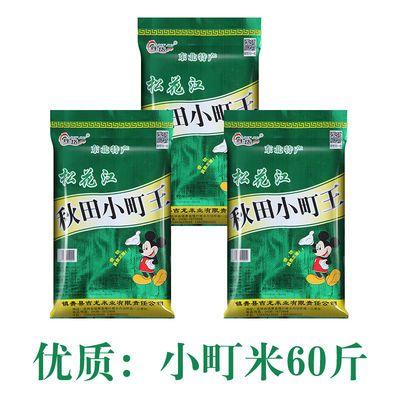 【热卖】东北大米20斤珍珠米2019年新米10kg小町米寿司圆粒米农家