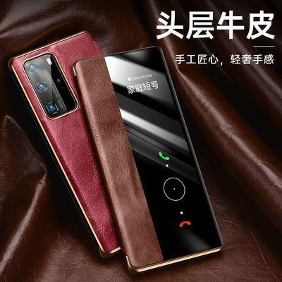 华为P40pro手机壳真皮电镀油腊皮P40智能翻盖全包防摔超薄保护套