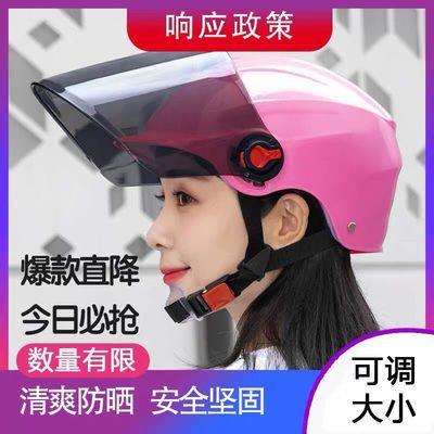 头盔电动车摩托车男女四季通用夏季半盔防雾防晒防紫外线安全帽