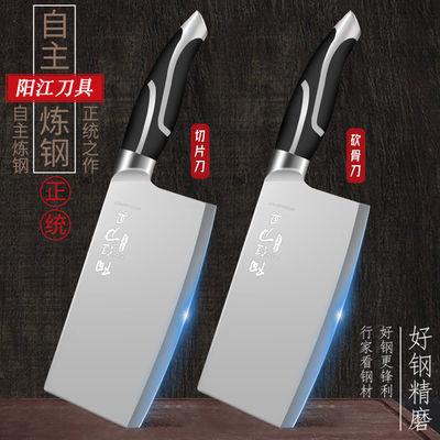 家用超快锋利不锈钢刀具套装菜刀斩切骨砍骨刀厨师专用切肉切片刀