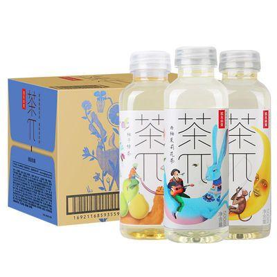 【热卖】临期商品农夫山泉900ML大茶兀500ML小茶派饮料蜜桃乌龙茶