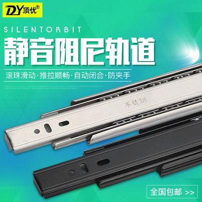 抽屉轨道阻尼不锈钢3三节轨键盘滚珠导轨滑槽家具滑道滑轨滑轮