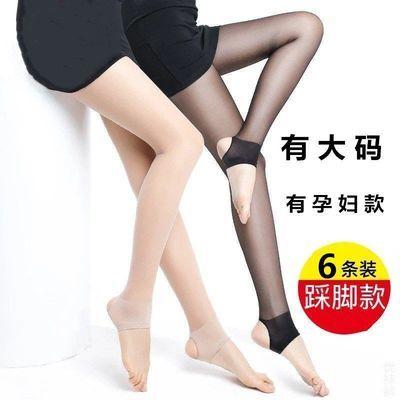 【3-6条装】踩脚丝袜女防勾丝超薄款连裤袜黑肉色夏季孕妇打底袜