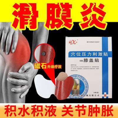 艾草膝盖热敷贴膝盖疼痛贴万通关节炎疼痛贴老寒腿自发热磁疗暖贴