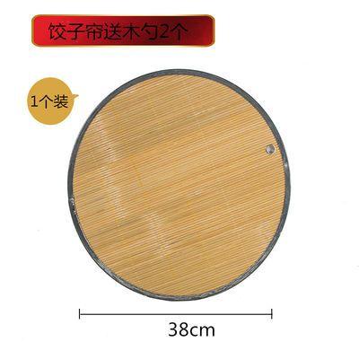 竹制圆形饺子帘家用餐桌垫饺子垫加厚竹盖帘托盘餐垫放水饺的垫子