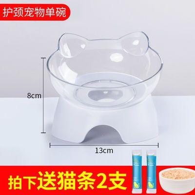 猫碗猫咪护颈双碗狗碗猫粮食盆狗狗自动饮水机自动喂食器宠物用品