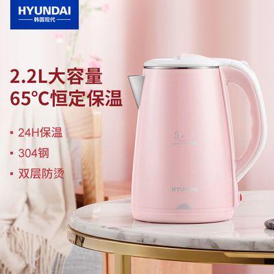 HYUNDAI/韩国现代电水壶 2.2L食品级304不锈钢电热水壶烧水壶