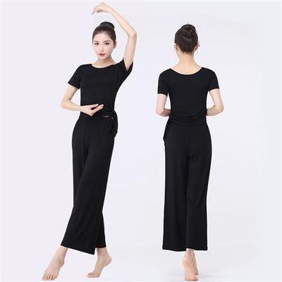 现代舞蹈练功服古典舞服装成人套装2020新款舞蹈服装女跳舞衣服夏