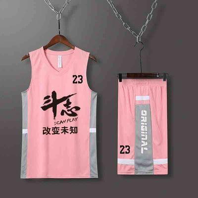 篮球服套装定制男女学生青少年儿童球衣运动训练比赛球服透气吸汗