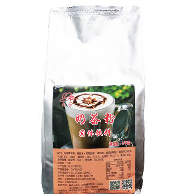 【热卖】1kg果粉 奶茶果味粉原味草莓香芋巧克力蓝莓芒果哈密瓜奶