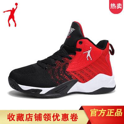 正品乔丹格兰篮球鞋男高帮学生运动鞋男鞋大码防滑跑步鞋透气网鞋