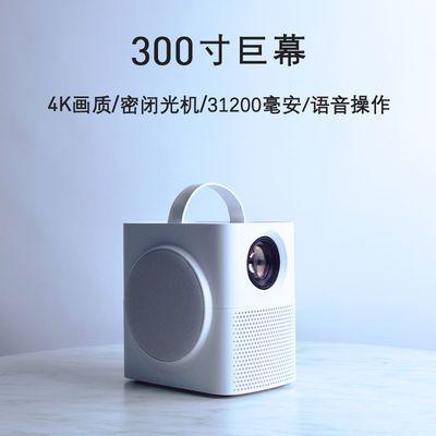 高清投影仪4K家用高亮智能投影仪迷你微型投影仪光麒麟H1投影