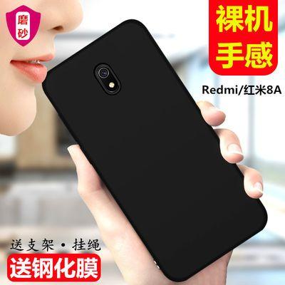 小米红米8a手机壳Redmi 8A防摔硅胶保护壳M1908C3KE全包超薄软套