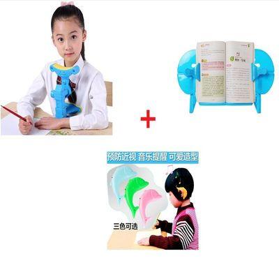 坐姿矫正器送3个握笔器儿童童坐姿矫正器近视架纠正写字姿势