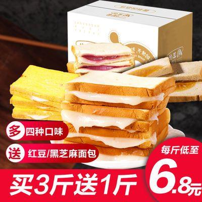 【4斤装】面包早餐乳酸菌夹心吐司切片面包片蛋糕厂家直销500g