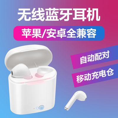 无线蓝牙耳机运动迷你双耳单耳oppp华为苹果vivo安卓小米手机通用