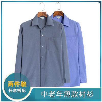 47380/中老年男士衬衫夏季薄款中年长袖衬衣爸爸装纯色宽松老年男装