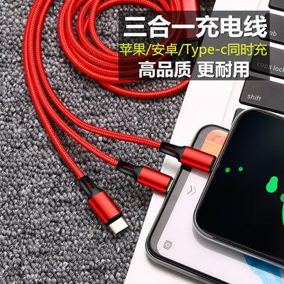 三合一数据线苹果安卓一拖三手机充电线华为OPPO适用type-c快充线