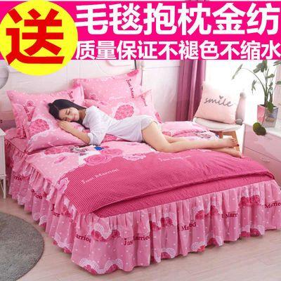 加厚磨毛床裙款四件套床上用品婚庆像全棉纯棉四件套网红双人床罩