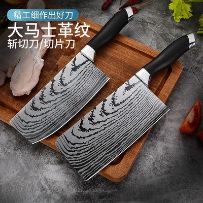 厨师斩切刀切片刀家用厨房刀具锋利菜刀不锈钢家用小厨刀两件套装