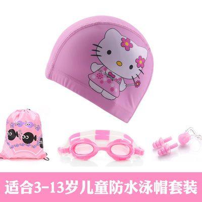 儿童泳帽pu涂层宝宝卡通游泳帽男童女童通用防水护耳泳帽泳镜套装
