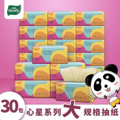 30包心星本色竹浆纸巾抽纸批发整箱餐巾纸卫生纸抽大号家用家庭装