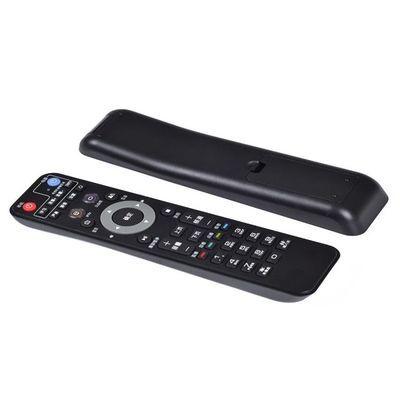 中国电信 BESTV百视通百事通 移动高清网络电视机顶盒遥控器 长款