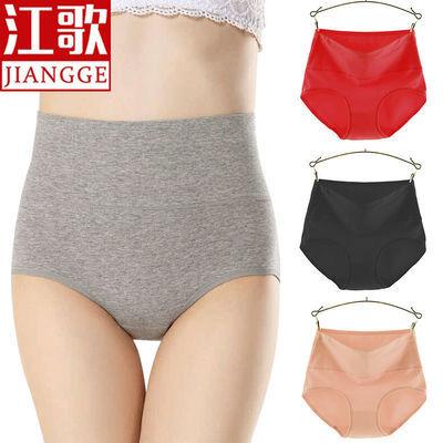 3-5条95%棉女士高腰内裤女收腹提臀塑形纯色棉质性感少女三角裤头