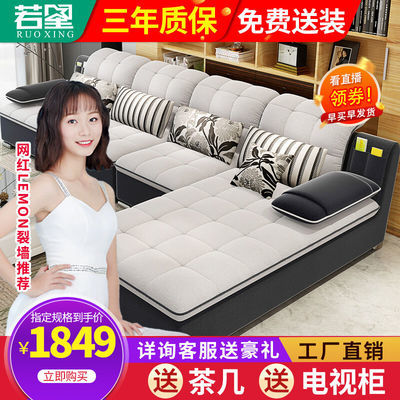 若星 客厅布艺沙发可拆洗沙发组合中小户型简约经济家具套装