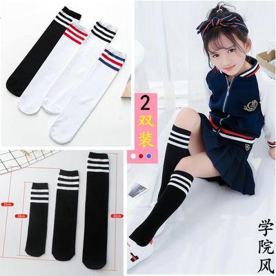 【2双装】男童中筒袜中小学生半截袜女童舞蹈袜儿童足球袜长筒袜