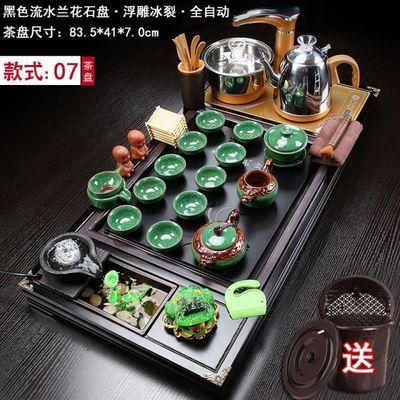 整套全自动实木陶瓷茶盘功夫茶具套装家用简约四合一电热磁炉茶台